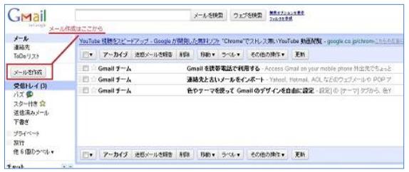 gmail10